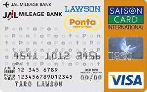 jmb ローソン ponta カード